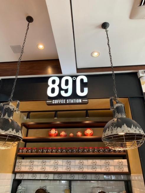 89 Coffee Station - Praça da Liberadade SP